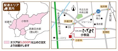 地図・写真